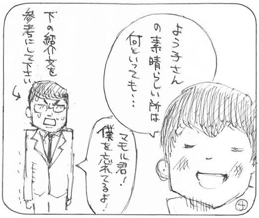 Nitro Behind Komatsu Manga Jpg: いぬのきもち・ねこのきもち